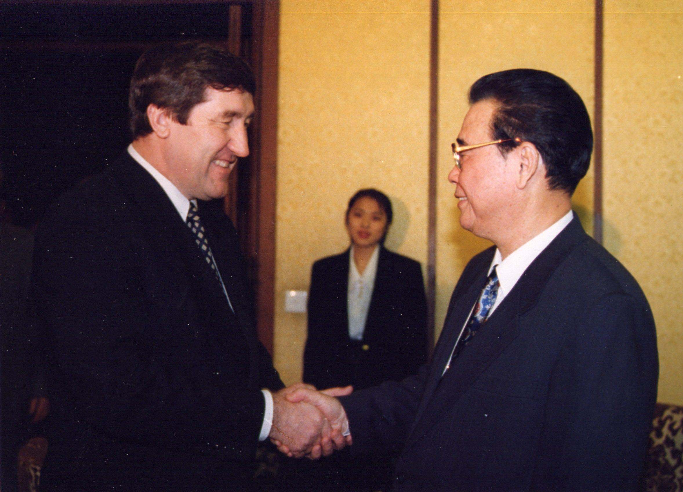 Официальный визит в КНР; 1995 г.