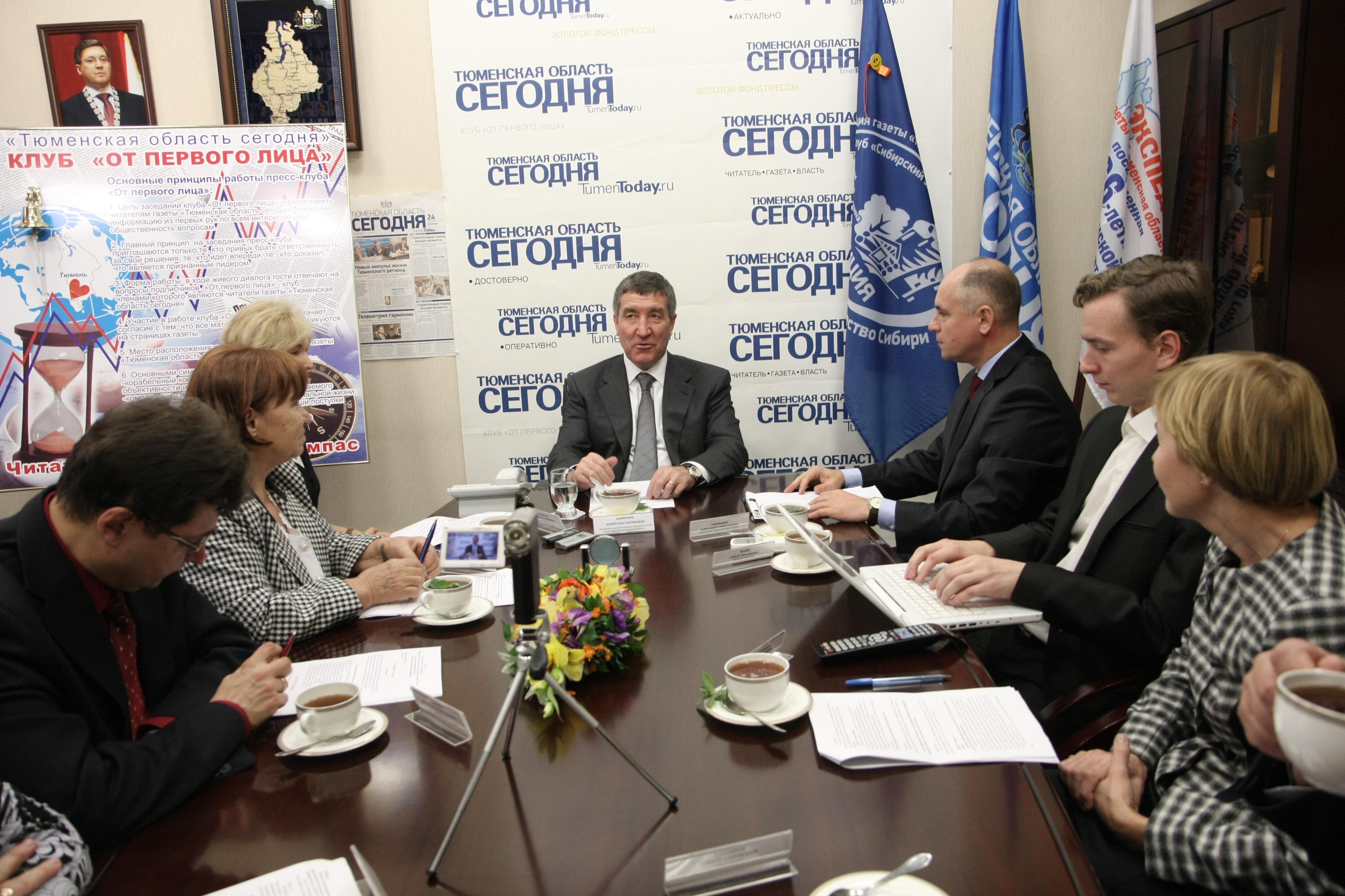 Заседание клуба «От первого лица»; Тюмень, 26 сентября 2012 г.