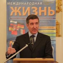 Лекция «Россия как фактор глобальной энергетической стабильности». Министерство иностранных дел РФ, 2 февраля 2012 года.